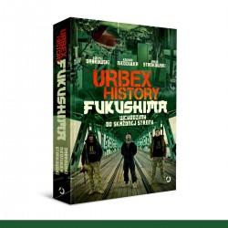 Urbex History. Fukushima....